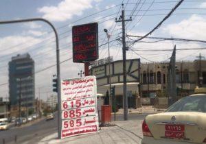 بغداد روزانه یک میلیون لیتر بنزین به اقلیم کردستان می دهد
