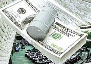 واکاوی کسری بودجه ۱۴۰۰| تحقق فقط ۹ درصدی درآمد نفتی در ۴ ماهه ۱۴۰۰ چگونه جبران خواهد شد؟