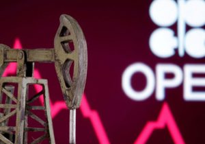 تولید نفت اوپک به 27 میلیون بشکه رسید/ بالاترین رقم در 1.5 سال گذشته