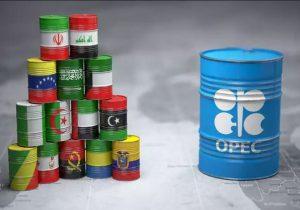 اوپک در اوت ۲۰۲۱ نفت بیشتری عرضه کرد