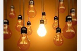 مصرف برق ادارات چقدر است؟