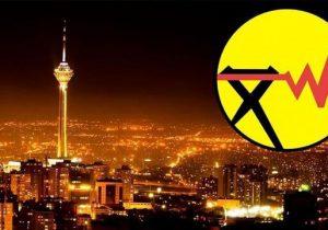 جداول خاموشی تهران منتشر شد