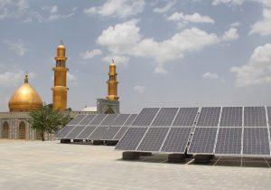 بقاع متبرکه استان مجهز به نیروگاه خورشیدی