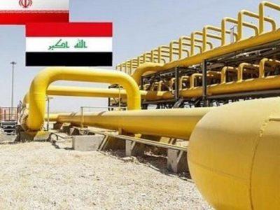 کاهش صادرات گاز به عراق؛ به دلیل بدهی