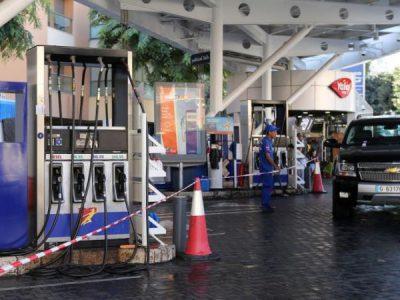تشدید بحران اقتصادی در لبنان/ لغو یارانه سوخت و آغاز مرحله کمبود شدید