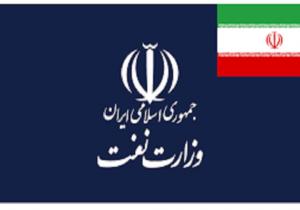 هیئتی از وزارت نفت برای بررسی مشکلات منابع انسانی به بوشهر رفت